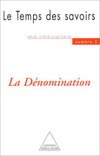 Number 1: Denomination